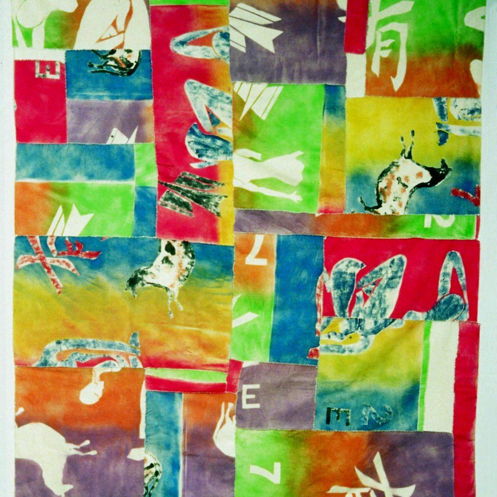 """Marcel Alocco, """"Fragment Du Patchwork N° 7"""", 1974"""