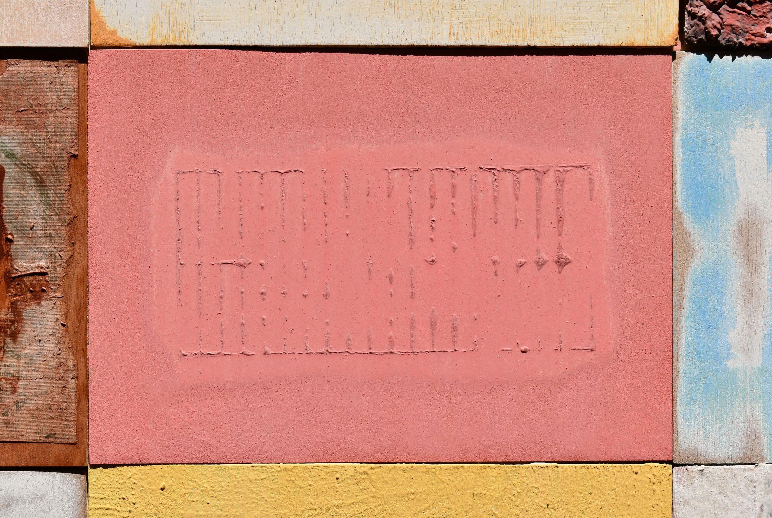 URBEX, *ou Les «Histoires-sous-peintes» De Tatjana Sonjov